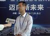 物聯傳媒楊偉奇:未來十年物聯網技術將應用于世界各個角落