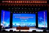 2019年黑龍江省基礎教育信息化應用現場培訓會召開