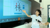 凿石小学:新学校新风貌 智能黑板方便教学