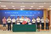 西南大學與永川區簽訂戰略合作協議