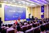 赋能校园AI开发者 华为DigiX极客校园人工智能双赛在南京落幕