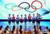 奥林匹克最大的合法配资平台及冰雪活动走进中关村第三小学