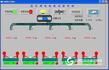 电气绝缘材料耐电痕化指数测定仪