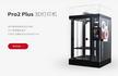 大尺寸3D打印機