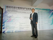 博文机器人:赋能机器人北京pk10  圆中国智造梦