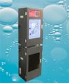 總砷在線監測儀      型號:MHY-27916