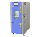 薄膜材料可编程恒温恒湿试验箱高低温环境老化检测箱