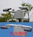 激光雨滴譜儀/在線式激光雨滴譜儀/激光雨滴譜測定儀