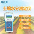 霍爾德土壤水分測定儀HED-S