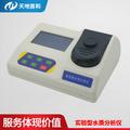 实验室型 台式水中余氯测定仪TDCL-220型