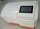 表面电阻系数测试仪