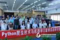 第一届Python爬虫与机器学习实战研讨会圆满落幕