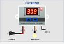 電子輻射紅外加熱器--自動控溫裝置