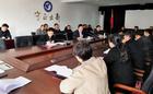 衡水学院召开全校安全工作会议