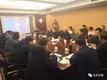北京文香湖南省PAD录播系统专家评审会召开
