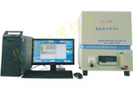華源全自動煤炭氟氯測定儀氟氯含量分析設備按時發貨