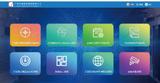 GZC数字智能化实训管理系统