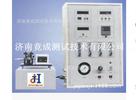 MRQ-001航空燃料润滑性能模拟试验机-制造商