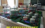 科威模型公司提供浮顶罐消防综合实训模型、液化气罐区消防实训模型、内、外浮顶储罐消防实训装置KWXF-SX2米X3米