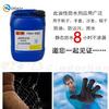 艾浩尔皮革 纺织 鞋子 热销单品防水剂iHeir-600