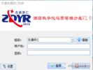 酒店数字化运营管理沙盘(软件)