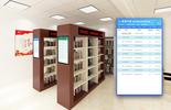AI常看书展示系统
