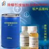 BAISHUIHE异丙醇酰胺DF-21