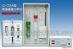铸造碳硫分析仪