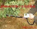 植物冠层分析仪 植物冠层检测仪 植物叶面积指数仪
