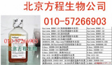 四甲基哌啶酮826-36-8