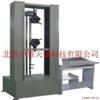 非金属材料拉力试验机/金属拉力试验机/拉伸试验机 型号:KDYU/TY8000-50