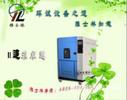 氙灯耐气候试验箱ASTMG155标准下载地址