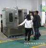 太阳能光伏网 光伏太阳能湿热循环试验箱 东莞艾思荔检测仪器有限公司