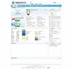 諾圖數字圖書館管理軟件
