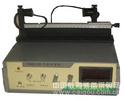 供应声速测定仪+型号:SMD1+声速测定仪