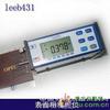 粗糙度儀leeb431