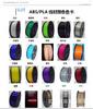 3D打印机耗材(FDM热塑性塑料、光敏树脂、Tango橡胶类材料、Objet生物相容性材料、牙科材料)
