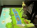 """""""玩中學""""3D互動游戲課堂MAGIC-FLOOR""""魔幻地面"""""""