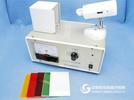 光电效应演示器 高校光电效应演示器