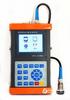 单通道动平衡仪 数据采集器 振动数据采集分析仪