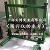 上海實博 LXY-1離心力測量實驗儀  大學物理實驗室設備 力學實驗儀器 奧賽儀器 廠家直銷