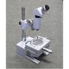 JXD—C型读数显微镜