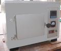 SSXF-8-10程控一体化箱式电炉