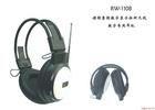 英语听力调频音频耳机