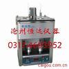 瀝青賽波特粘度測定儀(滄州恒達儀器)
