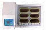 供應廣東廣州全自動隔水式血漿恒溫解凍儀