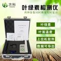 叶绿素测定仪随时监测植物叶绿素含量