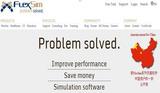 致Flexsim系統仿真軟件中國用戶的一封公開信