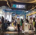 韩端少年派人形机器人与您机场相遇!