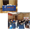 2019年應變電測技術研討暨日本TML產品用戶交流會在成都順利召開